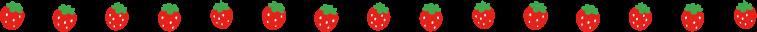 イチゴのイラストライン線