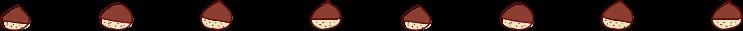 栗のイラストライン