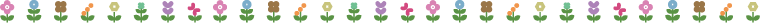 お花(花壇)のライン