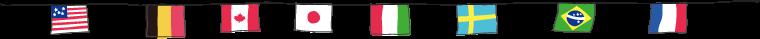 手書き風のイラスト国旗ライン